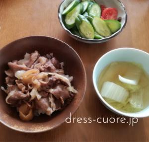 牛丼とお味噌汁